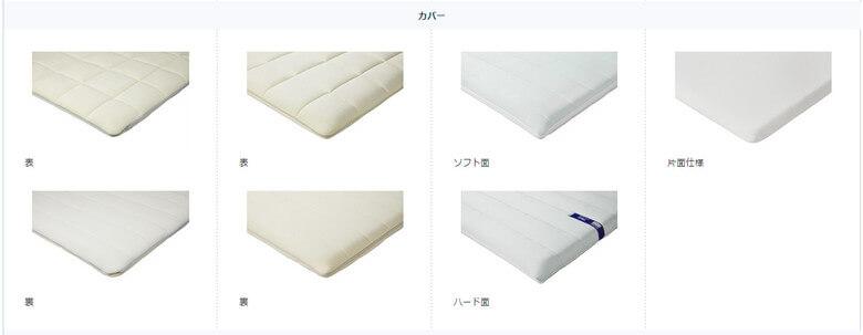 エアウィーブの特徴、人気の理由、寝心地についての画像2