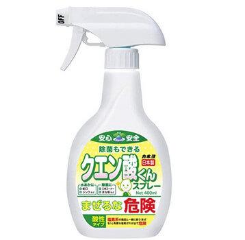 洗濯できないトゥルースリーパーにおしっこが付いた場合の掃除、お手入れ方法