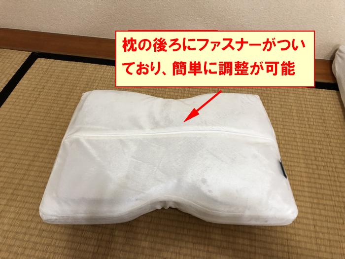 モットン枕は背面のファスナーから簡単に高さ調整が可能